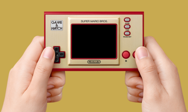 Game & Watch 2020
