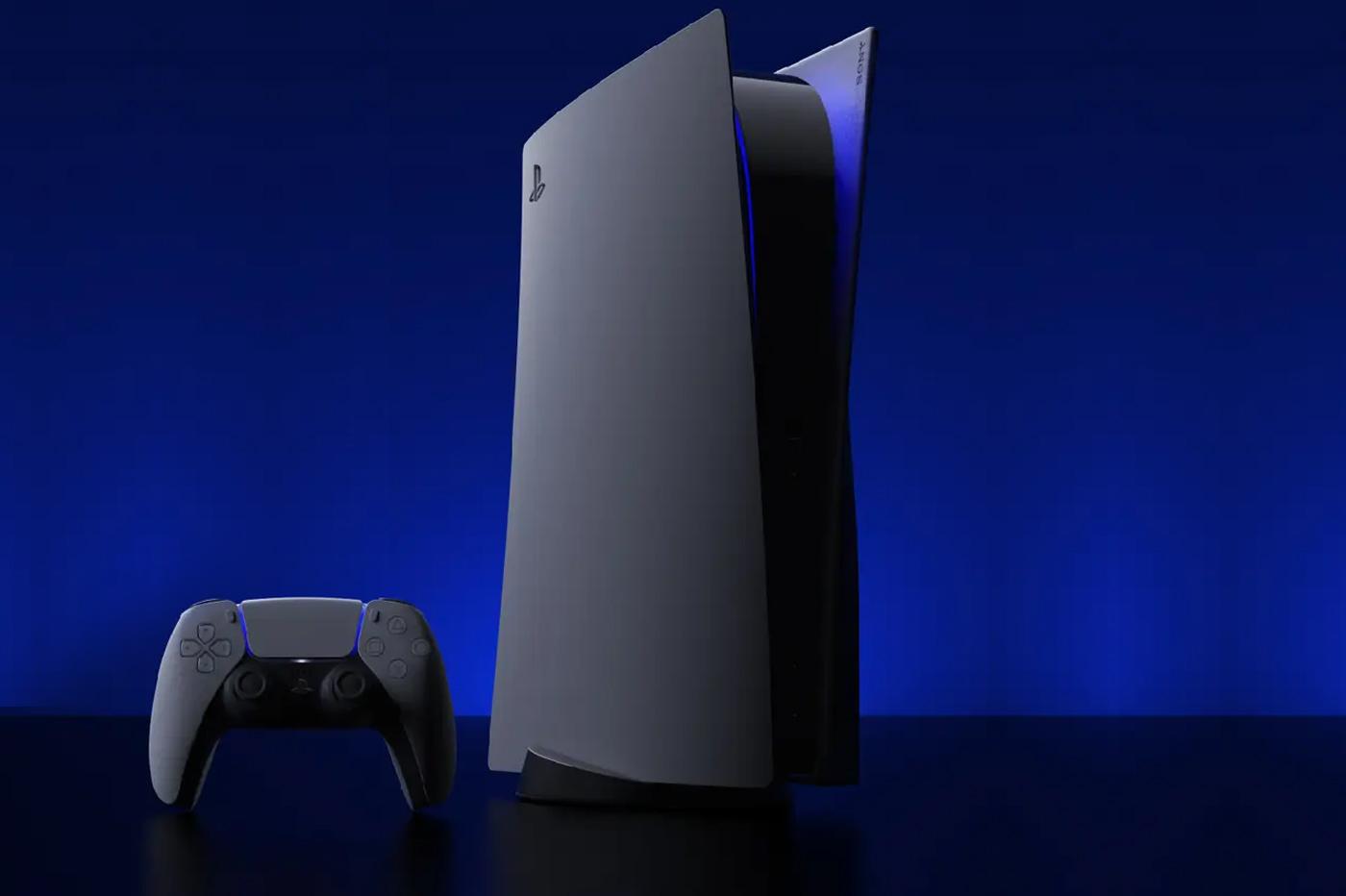 PS5 annonces