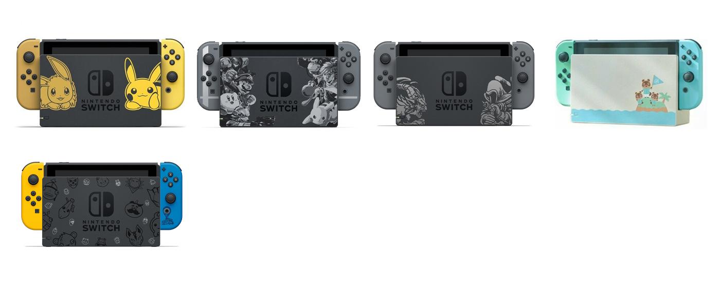 Nintendo Switch Collector Septembre 2020