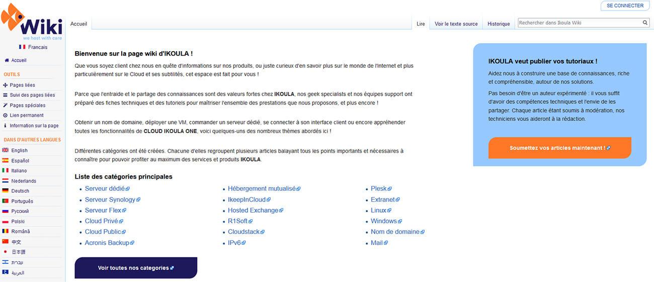 Wiki Ikoula