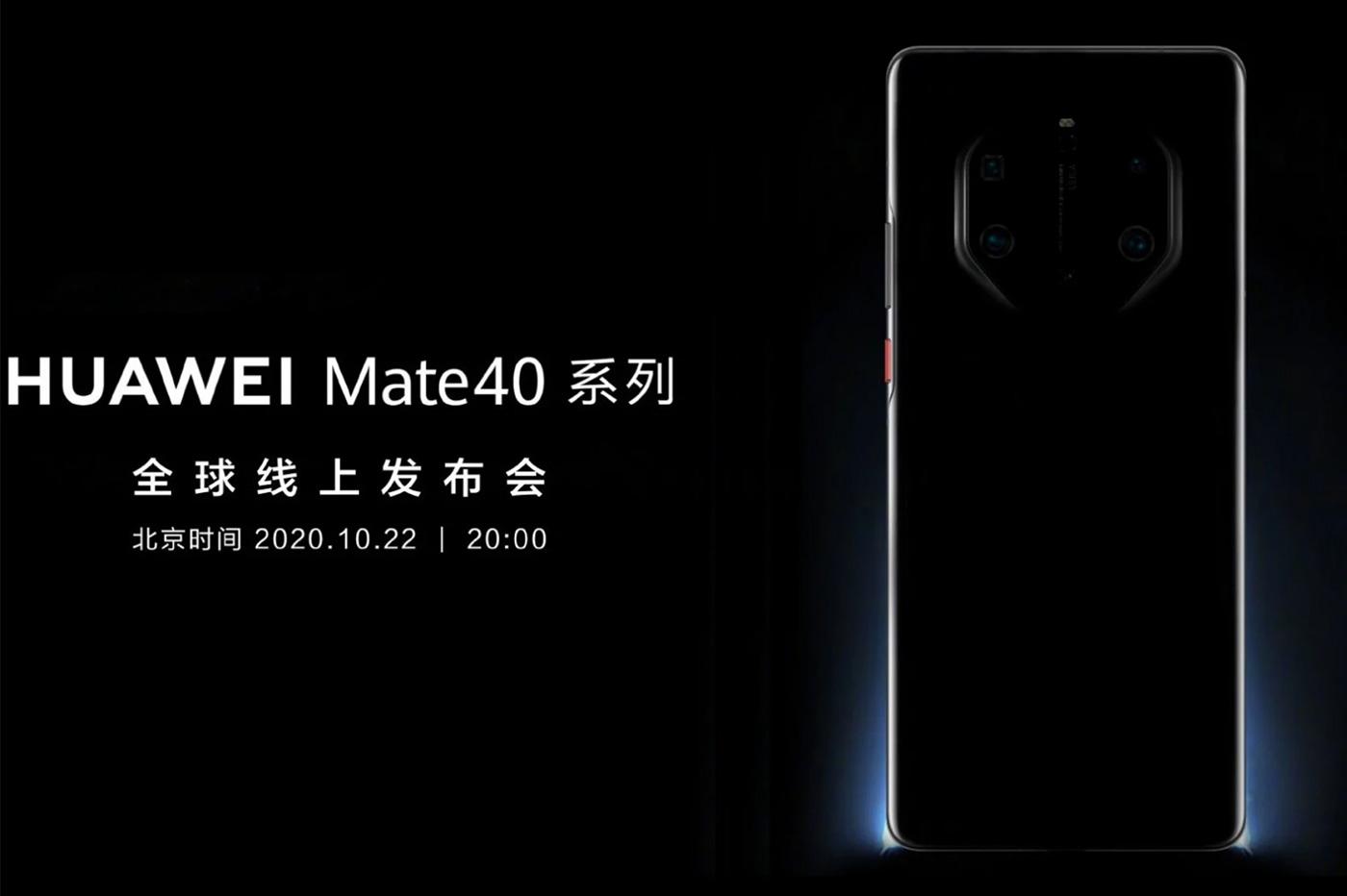 Huawei Mate 40 Pro module photo