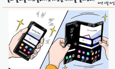 Dessin publié par Samsung Display sur son blog coréen.