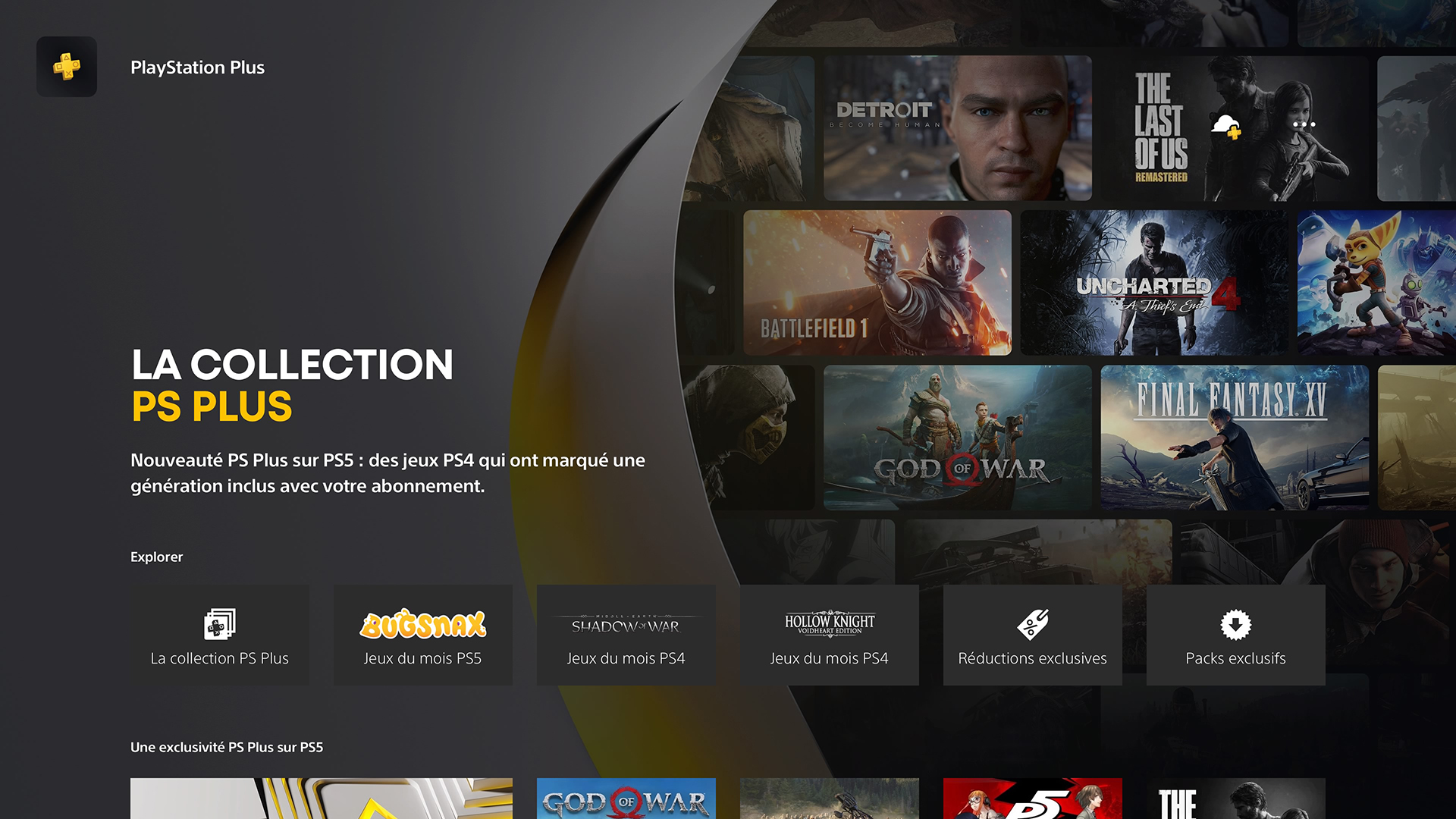 Interface PS5 PS Plus