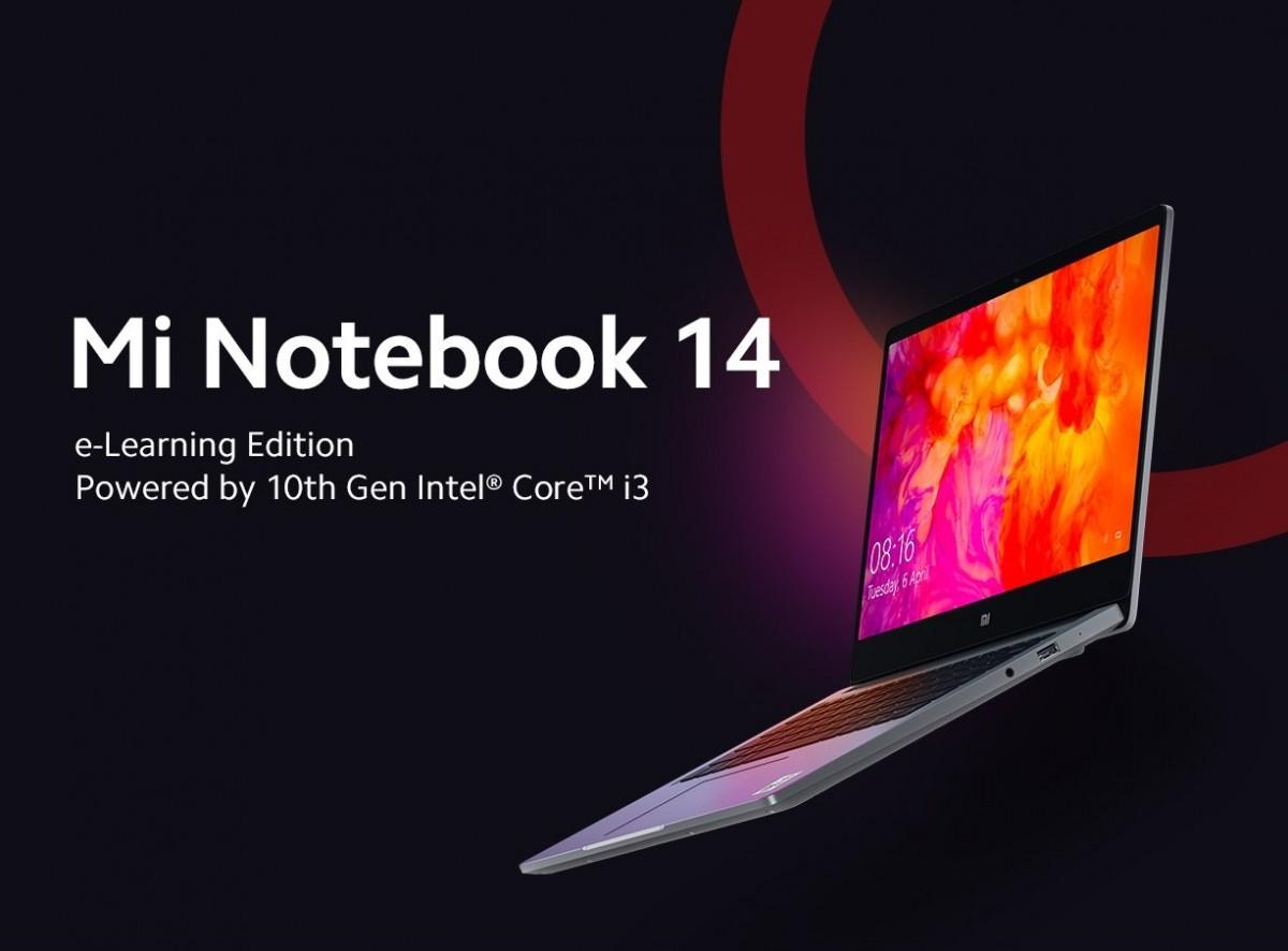 xiaomi mi notebook 14 elearning