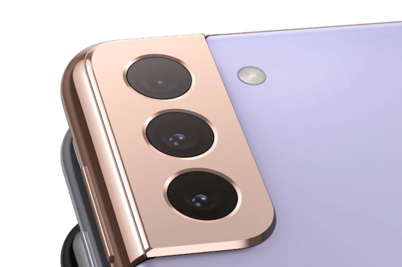 Galaxy S21: pourquoi vaut-il mieux l'acheter sur le site Samsung? 🔥