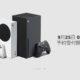 Xbox Croissance Japon
