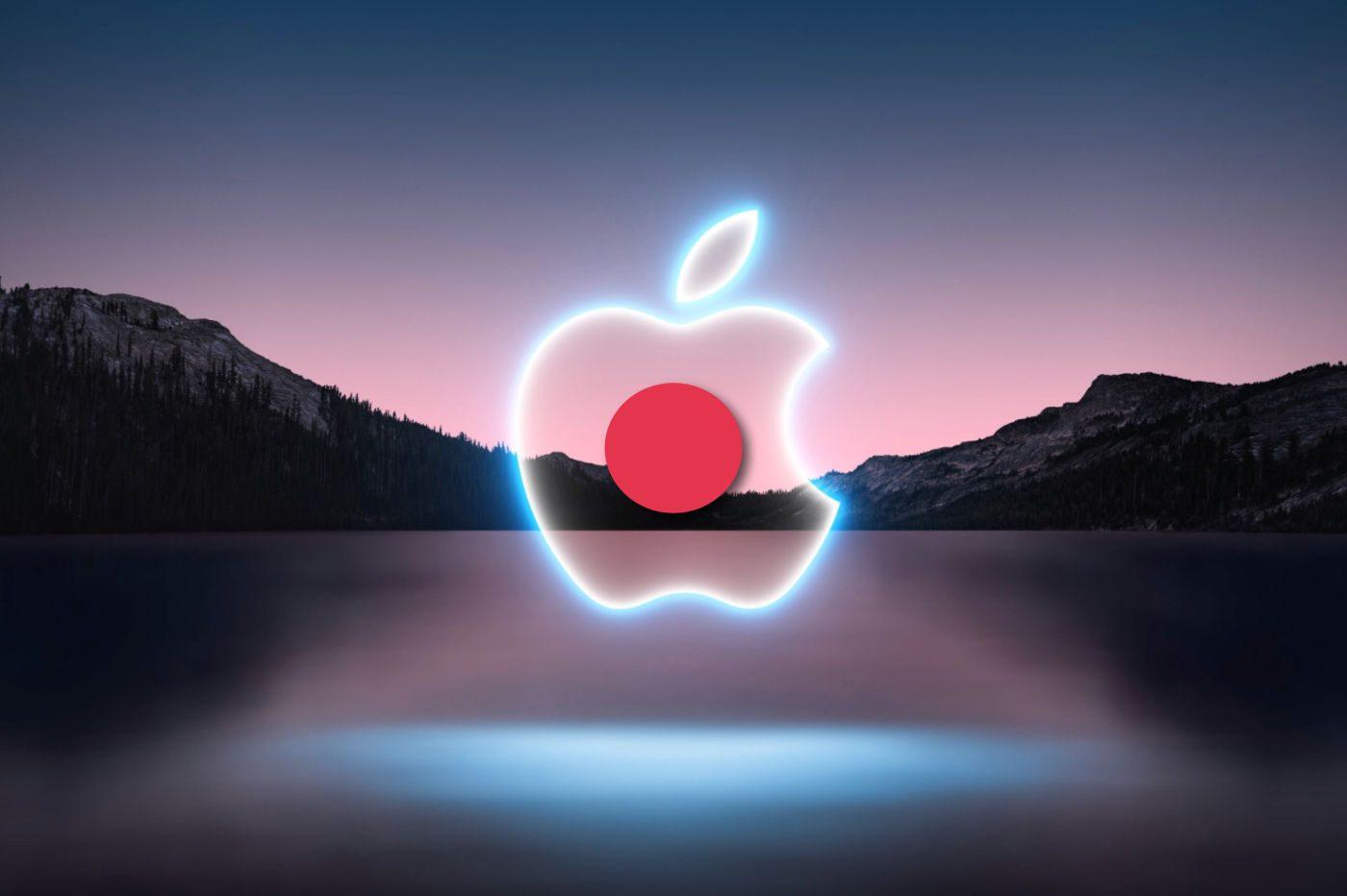 Keynote Apple iPhone 13 direct